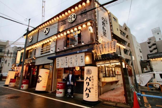 東京大塚 のれん街