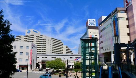 聖蹟桜ヶ丘をさんぽ 前編「耳をすませば」のモデルとされた街【PR】