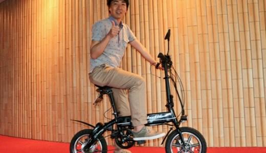 【glafit(グラフィット)試乗レビュー】和歌山県発の乗って楽しい電動ハイブリッドバイク