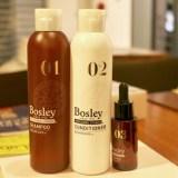 Bosley(ボズレー) スターターキット