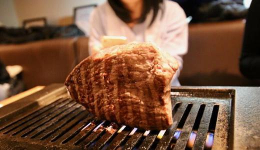 【新宿焼肉 にしおか】黒毛和牛の競演!肉のヒマラヤ、サーロイン焼きスキを食べ放題&飲み放題してきた