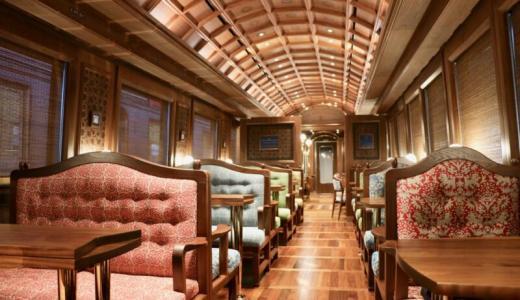 【伊豆急 ザ・ロイヤルエクスプレスを見学】伊豆に行くなら一度は乗りたい豪華列車をレポート  #伊豆急に乗ろう
