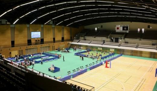 【世田谷】駒沢オリンピック公園総合運動場・屋内球技場がリニューアル