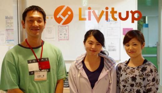コアエクササイズ「Livitup(リヴィタップ)新松戸」でピラティスプラスを体験してきた【AD】