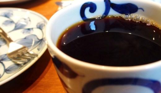 【千歳船橋・堀口珈琲 HORIGUCHI COFFEE】熟練の技が生み出すローストと独自のブレンドと深い味わい