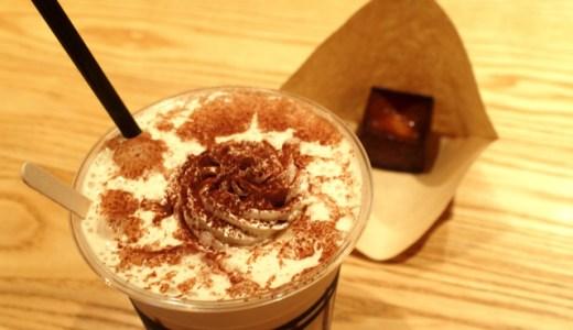【表参道】古民家でいただく京風コーヒー「OMOTESANDO KOFFEE」【閉店】