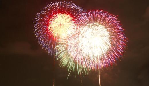 これで見納め?大迫力の第27回東京湾大華火祭に行ってきたよ!