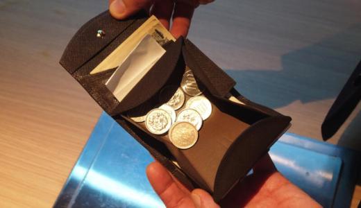 カルトラーレ「ハンモックウォレットコンパクト」は手のひらサイズの使い勝手のいいスマートな財布