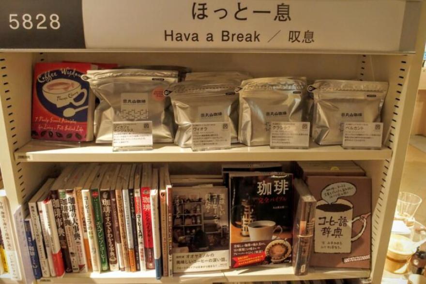 HMV&BOOKS TOKYO