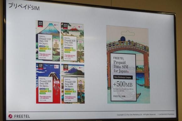SIMカードのデザインも和の雰囲気