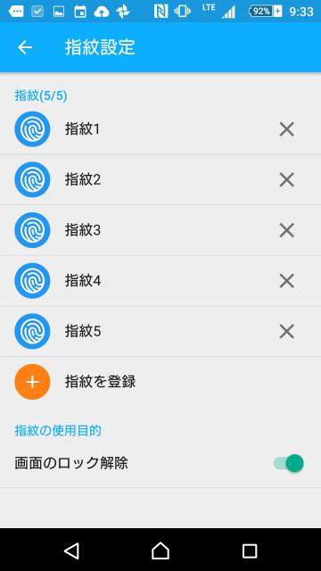 Screenshot_2015-12-11-09-33-49