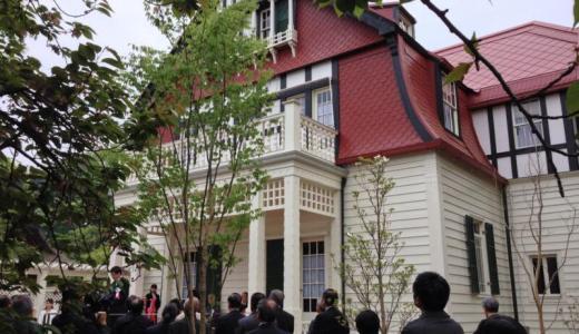 江戸東京たてもの園「デ・ラランデ邸」が公開!大正初期の西洋建築に併設するカフェでパンケーキも