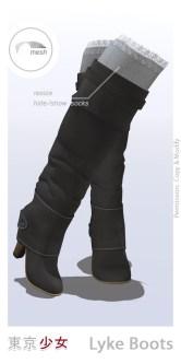 Tokyo.Girl . Lyke Boots . Grey Brown Ad