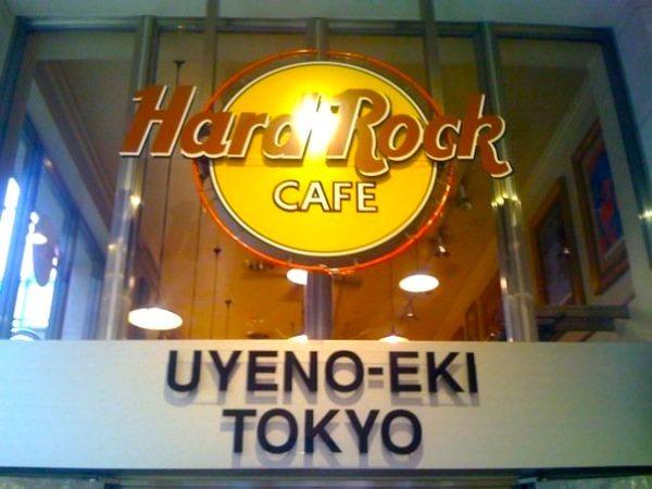 Hard Rock Cafe UENO