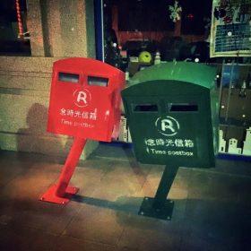 Dancing Postbox!