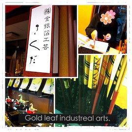 金箔工芸を体験