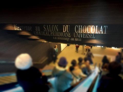 サロン・ド・ショコラ2015 TOKYO