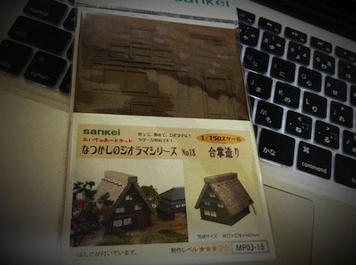 京都のお土産。