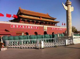 北京・天安門