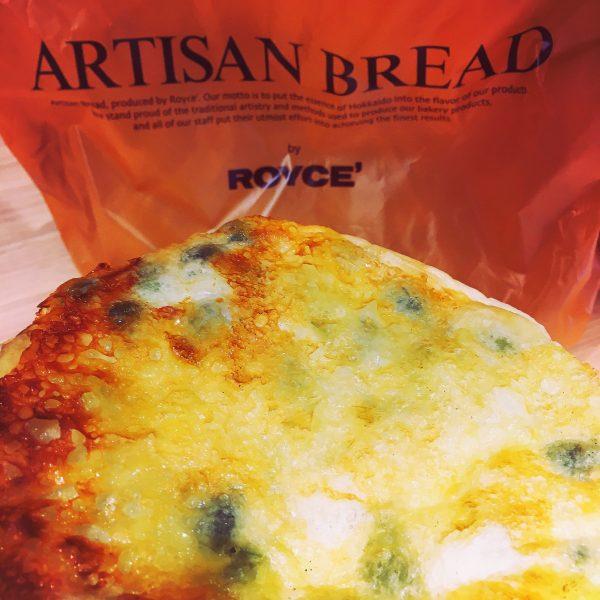 ロイズの新千歳空港限定の「黒豆チーズ」