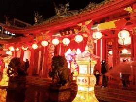 孔子廟のランタン祭り会場へ