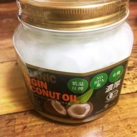 ハワイアンのコーヒーっぽくて好き❤️ ココナッツオイルを入れたコーヒー
