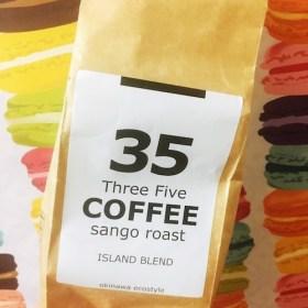 素敵なコーヒー豆を頂きました☕️