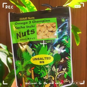 大自然・アマゾンの味のナッツ
