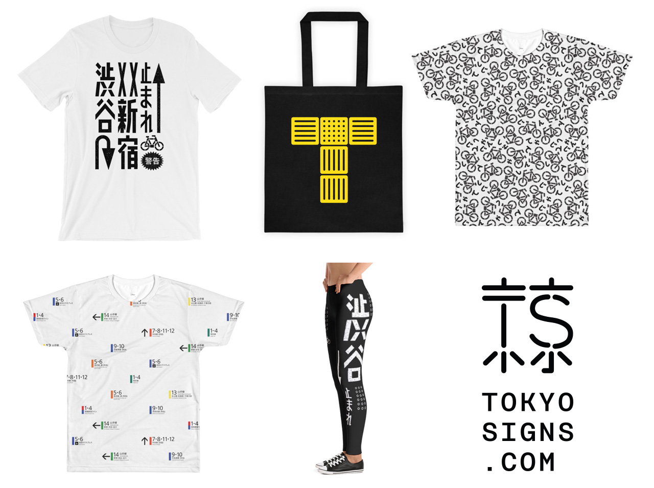 Tokyo Signs - Products / clothes & Accessories