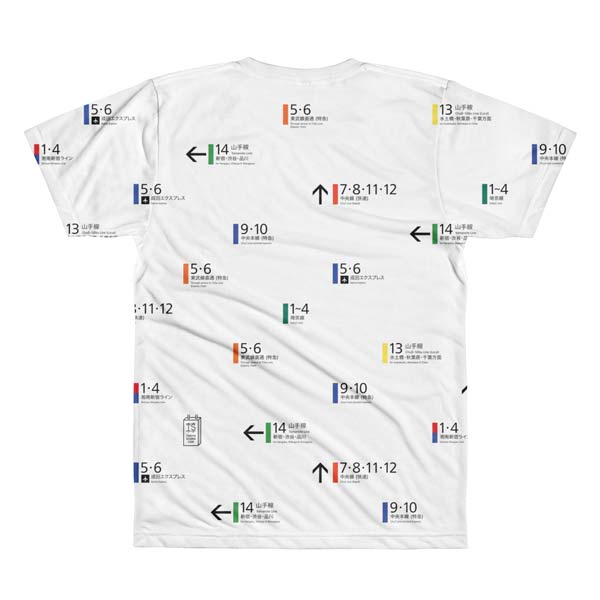Tokyo Signs™ - Products inspired by the streets of Tokyo - Shinjuku Station Signage T-shirt