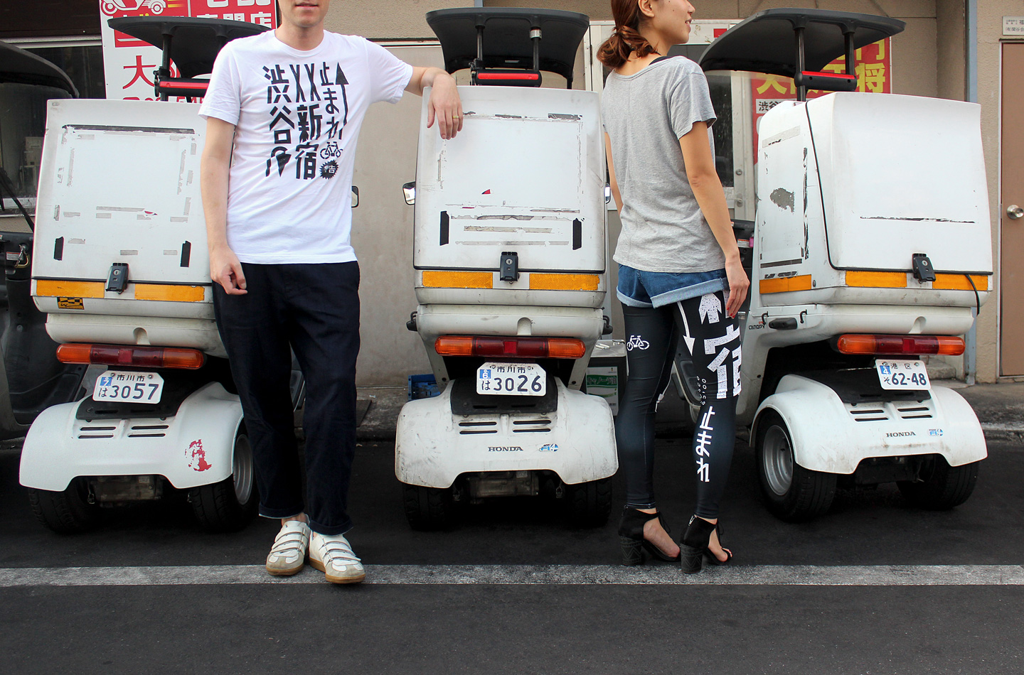 Tokyo Signs™ - Products inspired by the streets of Tokyo - From Shinjuku to Shibuya Leggings & Tokyo Roadmarks T-shirt