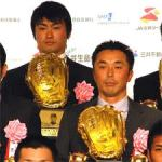 Miyamoto and Aoki win Golden Gloves