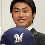 Norichika Aoki Updates: January 31, 2012