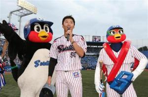Ueda speaks to the crowd during his hero interview after knocking in the game-winning run in the 10th.