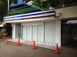 The location of the soon-to-be-opened Tsubakuro shop.