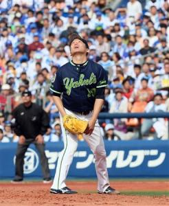 Another abbreviated start for Ishikawa this weekend.