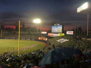 It was a beautiful evening at Jingu