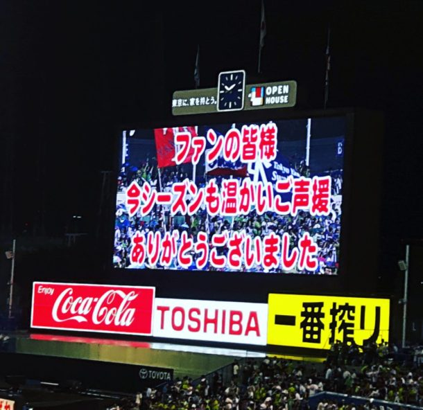 2016-end
