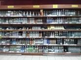 A Russian Supermarket