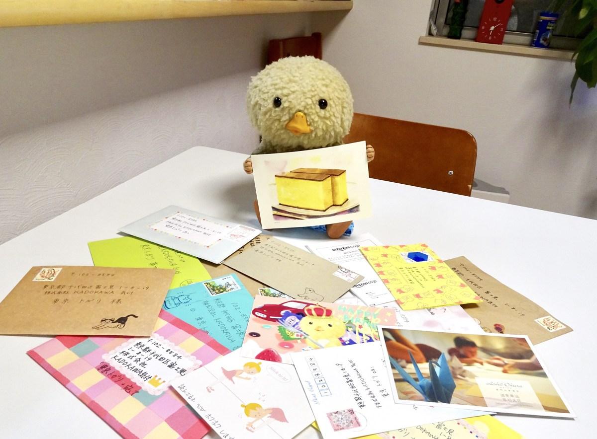 【受付終了】東京トガリの誕生日にお手紙・プレゼントをお送りいただいた皆様へ