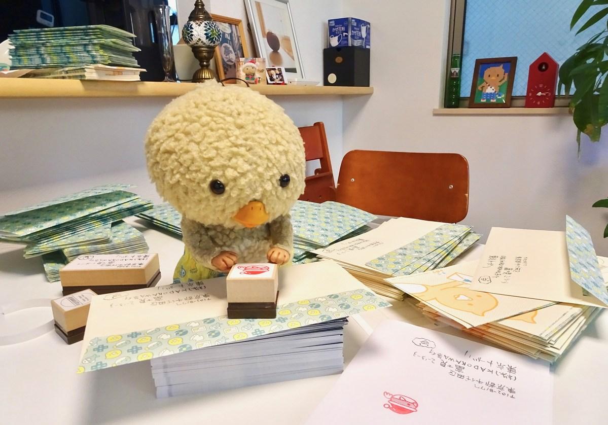 【受付終了】東京トガリの誕生日・きさてんにお手紙・プレゼントをお送りいただいた皆様へ