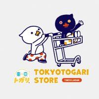 公式オンラインショップ「東京トガリストア」OPEN!