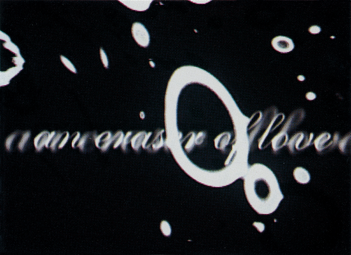 グラハム・ウッド|Underworldプロモーションビデオ/「Cowgirl」「Festiva Lente」