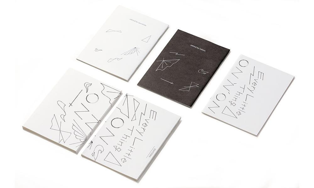 Ryosuke Uehara|EveryLittle Thing ON 'N' ON