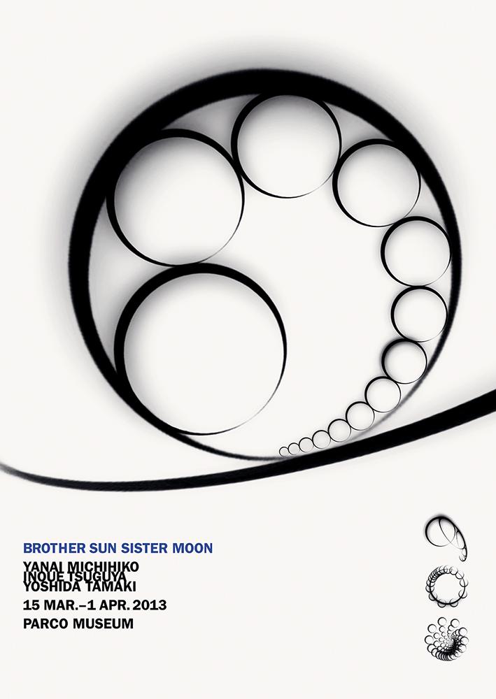 "Tsuguya Inoue|PARCO MUSEUM ""BROTHER SUN SISTER MOON"""