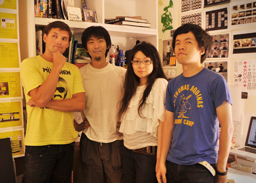 Masashi Kawamura+Hal Kirkland+Magico Nakamura+Masayoshi Nakamura