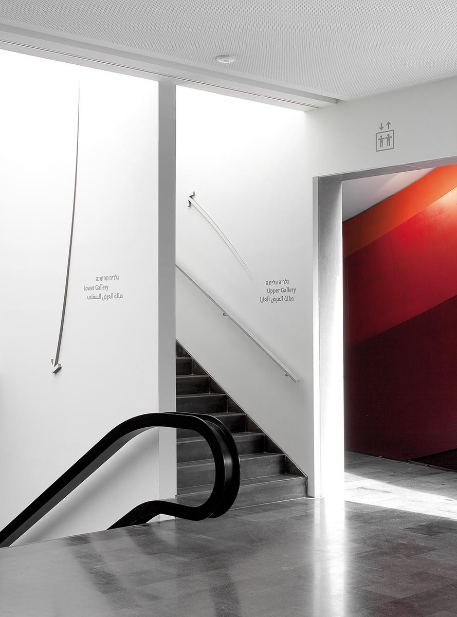 Adi Stern|Design Museum Holon