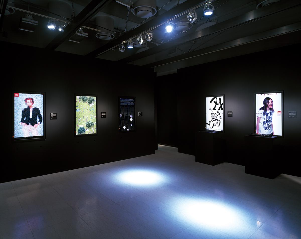 中村勇吾+tha|NOW UPDATING… THA/中村勇吾のインタラクティブデザイン