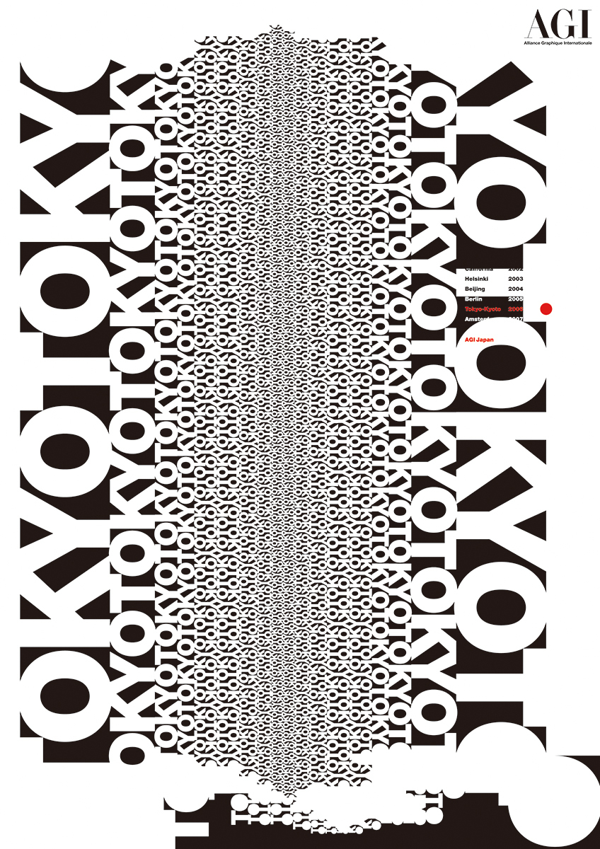 TO KYO TO / 2006 | Poster