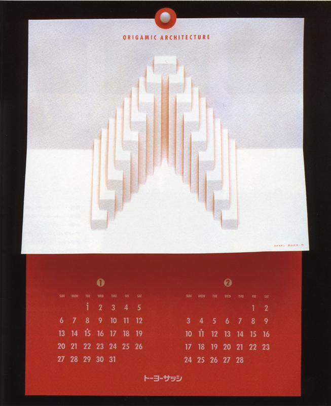 Origamick Architechture / 1985 | Calendar